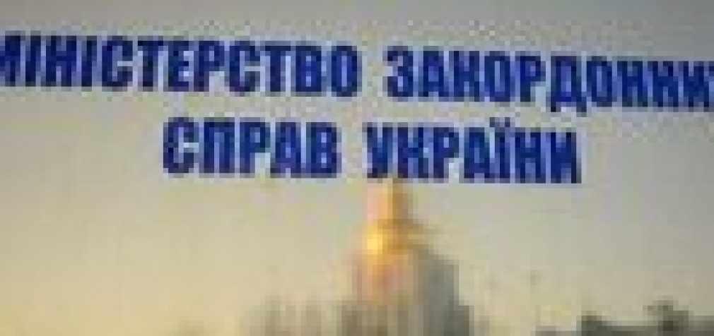 Украинцев, предварительно, нет среди жертв стрельбы в Страсбурге, — МИД