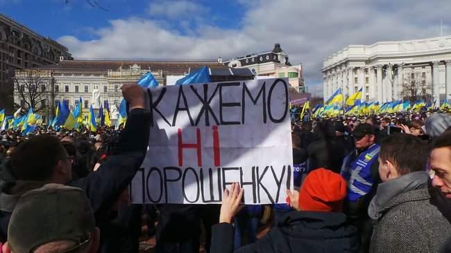 Порошенко провел народную встречу в центре Киева (обновлено) 08