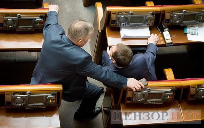 Писаренко планирует выезд на охоту, звонок Папиева Фирташу и перешептывание Герасимова с Геллером, - работа ВР 14 марта 17