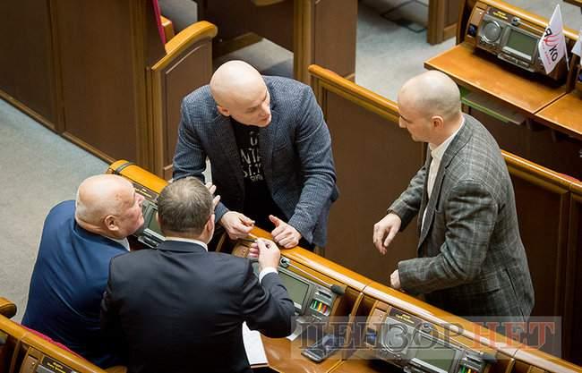 Писаренко планирует выезд на охоту, звонок Папиева Фирташу и перешептывание Герасимова с Геллером, - работа ВР 14 марта 16