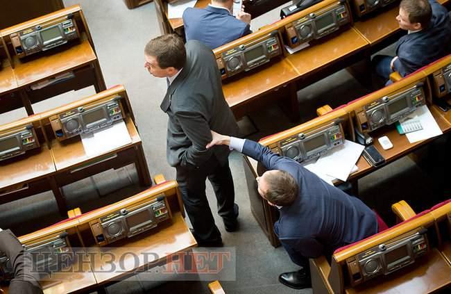 Писаренко планирует выезд на охоту, звонок Папиева Фирташу и перешептывание Герасимова с Геллером, - работа ВР 14 марта 11