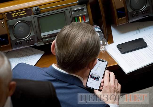 Писаренко планирует выезд на охоту, звонок Папиева Фирташу и перешептывание Герасимова с Геллером, - работа ВР 14 марта 07