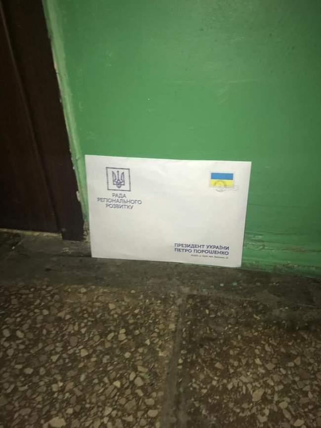 Совет регионального развития используют для агитации за Порошенко, - ОПОРА 04