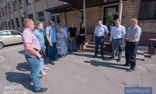 Черговий об'їзд міста провели мер Кам'янського та його заступники