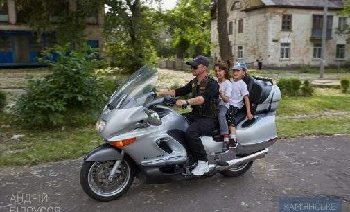 Байкери Кам'янського та мер міста покатали дітей на мотоциклах
