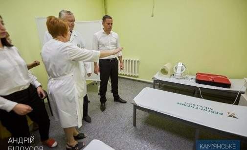 У Кам'янському відкрили реабілітаційний центр для ветеранів і учасників ООС