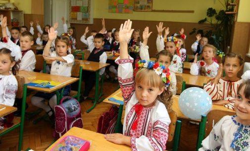 Школи Кам'янського увійшли в список кращих в області