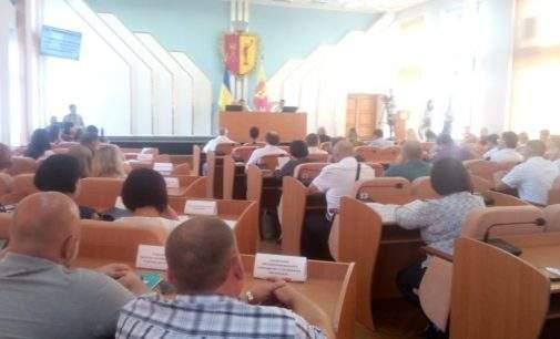 Як пройшла 35 сесія міської ради Кам'янського