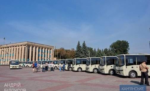 Нові автобуси ISUZU «Атаман» вийшли на маршрути Кам'янського