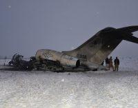 США установили личности пилотов, погибших в Афганистане