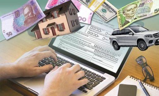 Декларації про суми доходів необхідно подати до 01.04.2020р