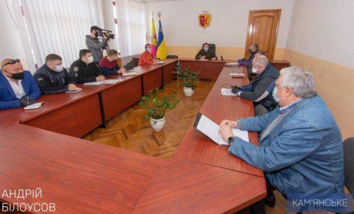 Оперативне засідання штабу у Кам'янському