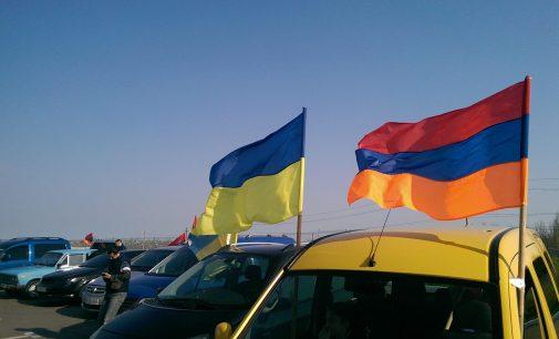 Допомога вірменської громади лікарням Кам'янського