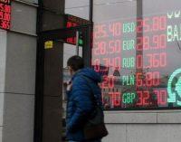 Курс валют в Днепре 8 июля: за сколько можно купить доллар и евро сегодня
