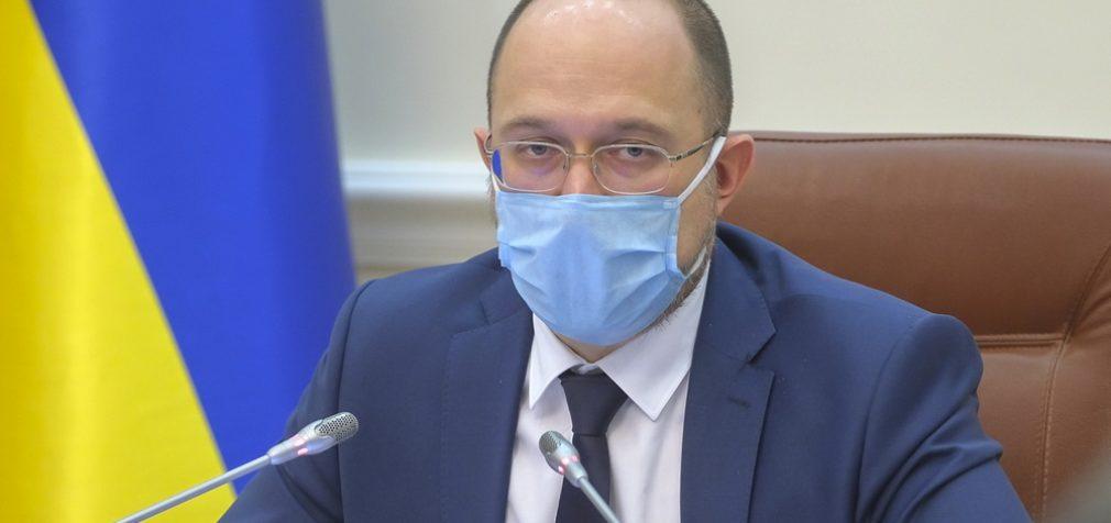 Шмыгаль поручил двум министерствам разобраться с призывом